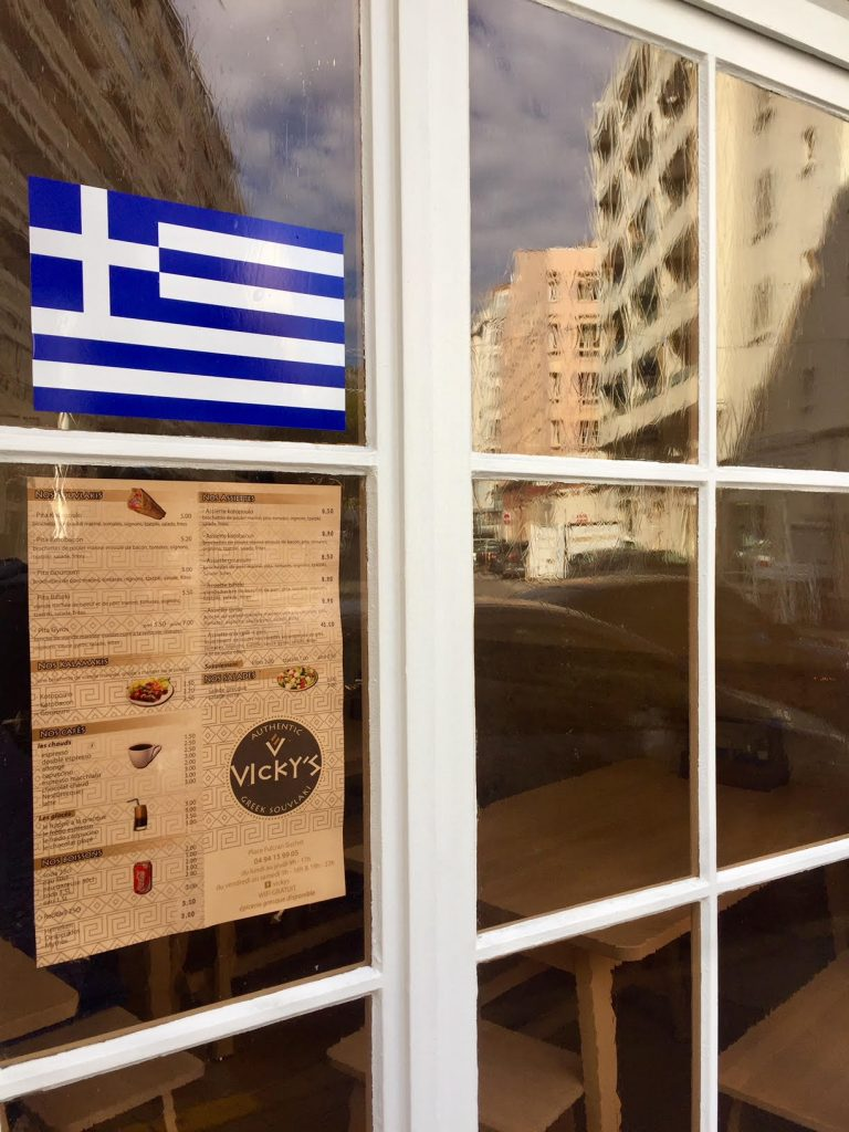 avis snack-grec-vickys-toulon-blog-food-1